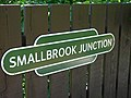 Smallbrook Station - geograph.org.uk - 835668.jpg