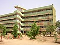 Soba University Hospital (Khartoum) 003.jpg