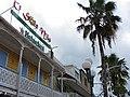 Sole Mio Italian Restaurant (6546074563).jpg