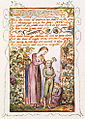 Songs of Innocence and of Experience, copy Y, 1825 (Metropolitan Museum of Art) object 38 The Nurses Song.jpg