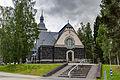 Sonkajärven kirkko.jpg