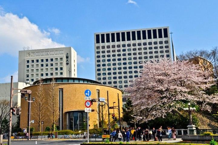 Sophia University, Yotsuya Campus, Tokyo, Japan