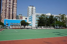 South of Homantin Government Secondary School.jpg