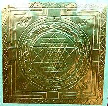 Sri Yantra - Wikipedia