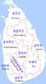 Sri Lanka-map.png