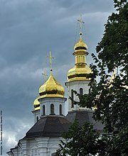 St.Catherine Church.Cupola 2.jpg