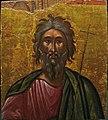 St. Andrew Icon (3443911671).jpg