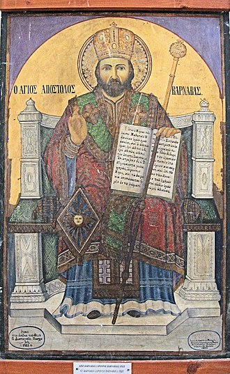 Epistle of Barnabas - Icon of Saint Barnabas with the text of Luke 10:16−19