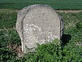 St Vincent's Cross marker stone, Thorney, Peterborough - geograph.org.uk - 154449.jpg