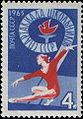 StampUSSR1965CPA3249.jpg