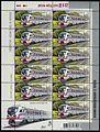 Stamp 2011 DEL 02.jpg