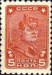 Stamp Soviet Union 1931 318A.jpg