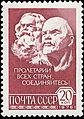 Stamp Soviet Union 1976 4607.jpg