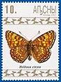 Stamp of Abkhazia - 2003 - Colnect 919260 - Melitaea cinxia.jpeg