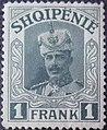 Stamp of Albania - 1914 - Colnect 337708 - Fürst William of Wied.jpeg