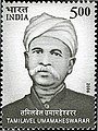 Stamp of India - 2006 - Colnect 158960 - Tamillavel Umamamheswarar.jpeg
