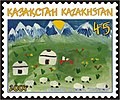 Stamp of Kazakhstan 482.jpg