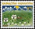 Stamp of Kazakhstan 482.jpg