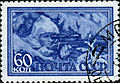 Stamp of USSR 0842g.jpg