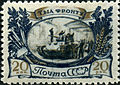 Stamp of USSR 1015.jpg