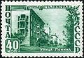 Stamp of USSR 1533.jpg