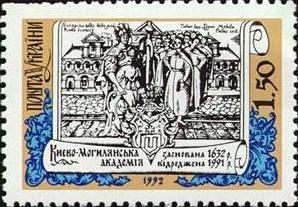 Stamp of Ukraine s32