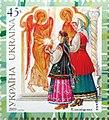 Stamp of Ukraine s547 (2).jpg