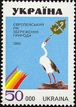 Stamp of Ukraine s90.jpg