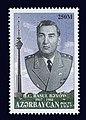 Stamps of Azerbaijan, 1997-491.jpg