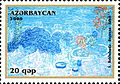 Stamps of Azerbaijan, 2009-884.jpg