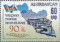 Stamps of Azerbaijan, 2014-1144.jpg