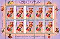 Stamps of Azerbaijan, 2015-1196-sheet.jpg