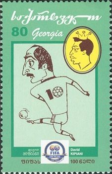 Stamps of Georgia, 2004-15.jpg
