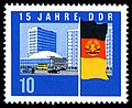 Stamps of Germany (DDR) 1964, MiNr 1063 A.jpg
