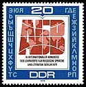 Stamps of Germany (DDR) 1979, MiNr 2444.jpg