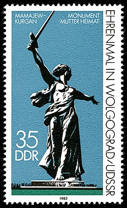 Stamps of Germany (DDR) 1983, MiNr 2830.jpg