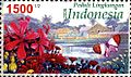 Stamps of Indonesia, 043-06.jpg
