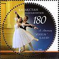Stamps of Kazakhstan, 2009-15.jpg