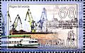 Stamps of Latvia, 2011-20.jpg