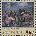 Stamps of Moldova, 2015-29.jpg