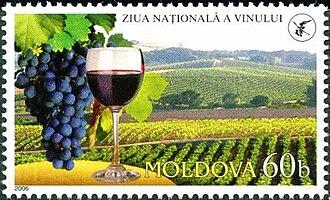 Moldovan wine - Moldovan postage stamp, dedicated to National Wine Day