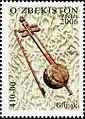 Stamps of Uzbekistan, 2006-028.jpg