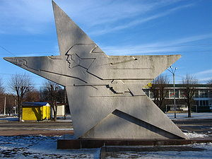 Star in honor of the Soviet soldiers.JPG