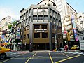 Starbucks Huaining Store 星巴克懷寧門市 - panoramio.jpg