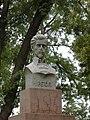 Statue of Sándor Petőfi Kiszombor.JPG