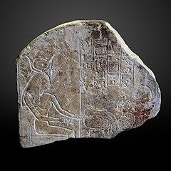 Stele of Hat-MAHG 9312