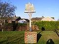 Stowupland Village Sign - geograph.org.uk - 1084861.jpg