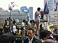 Street Speech of Election of The Presidents of Democratic Party of Japan (8035399924).jpg