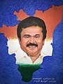 Su.Thirunavukkarasar Tamil Nadu Congress Committee President.jpg