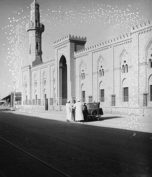 Sudanese Arabs - Omdurman Main Mosque in 1936.